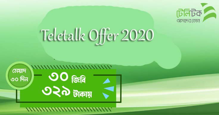 Teletalk 30GB 329 TK Offer 2020