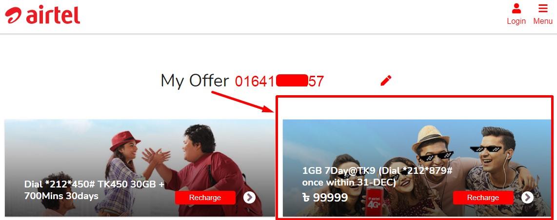 Airtel 1GB 9 TK Offer 2021 (7 Days Validity) Offer 2021