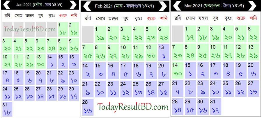 Bengali Calendar 1427-1428 PDF for Bangladesh