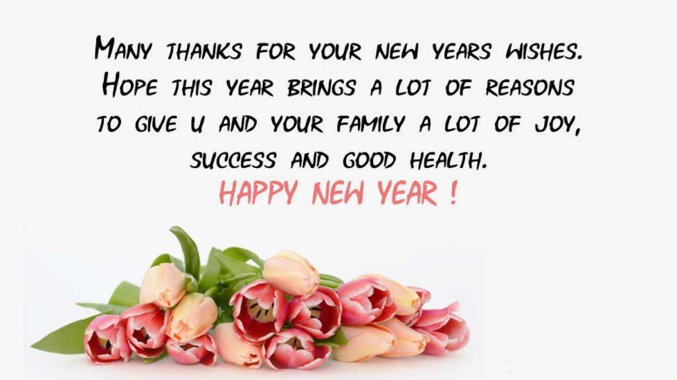 "Happy New Year 2021 Reply Wishes & SMS – New Year ""Thank You"" Messages, Sayings & Status"