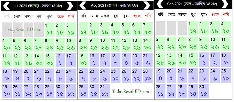 bangla calendar 2021 Pic, Images & PDF with bangladesh Govt Holiday List 2021