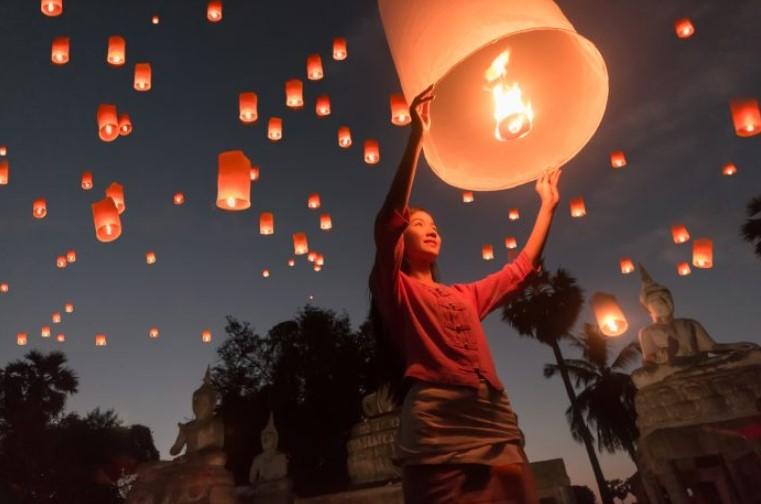 Happy Lantern Festival 2021
