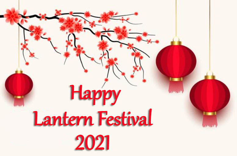 Lantern Festival 2021