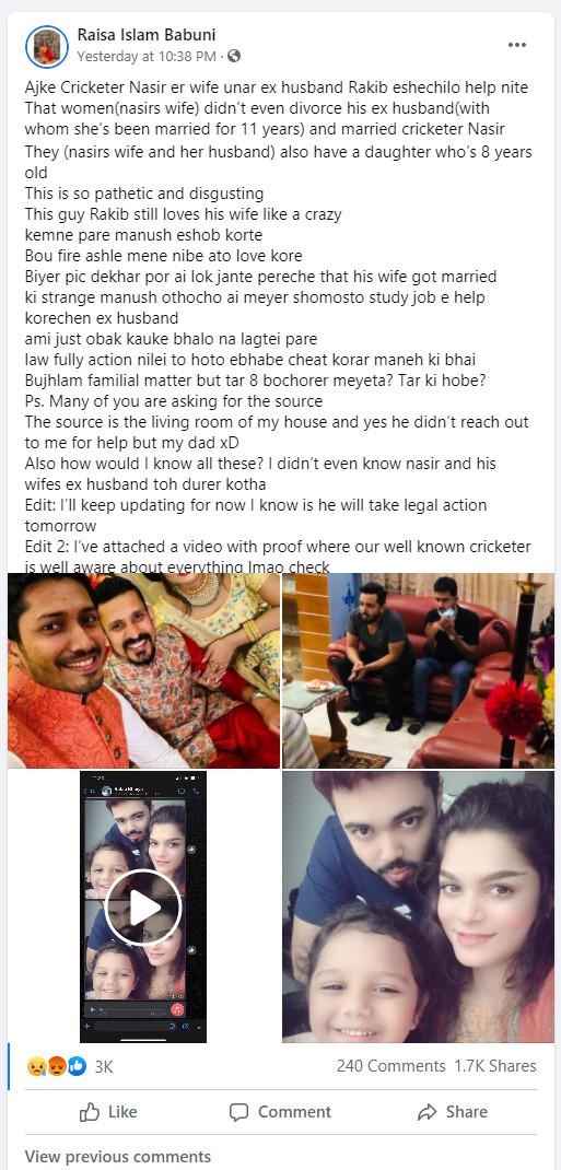 Raisa Islam Babuni 1st Facebook Status about the Cricketer Nasir Hossain, Newly Married Wife Tamima Tammi and Ex-Husband Rakib Bhaiya Viral Issue