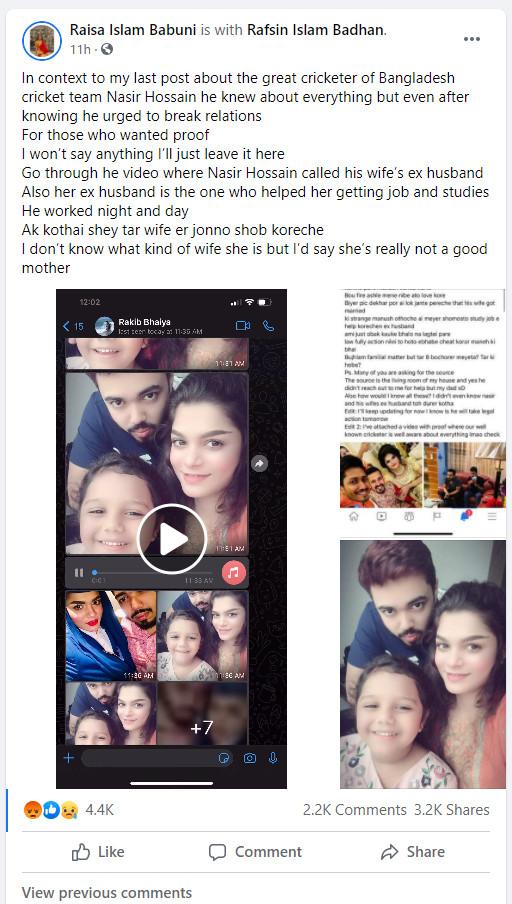 Raisa Islam Babuni 2nd Facebook Status about the Cricketer Nasir Hossain, Newly Married Wife Tamima Tammi, and Ex-Husband Rakib Bhaiya Viral Issue
