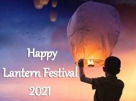 lantern festival images 2021
