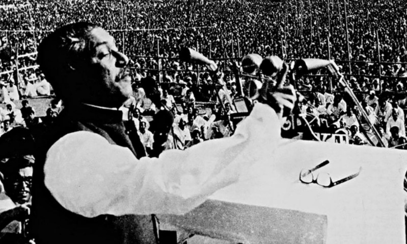 Bangabandhu Sheikh Mujibur Rahman 7th March Speech