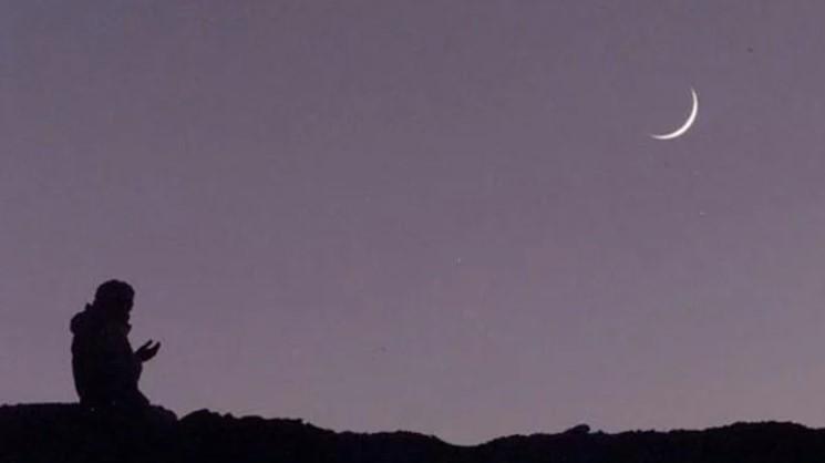 Eid al Fitr 2021 Moon Sighting