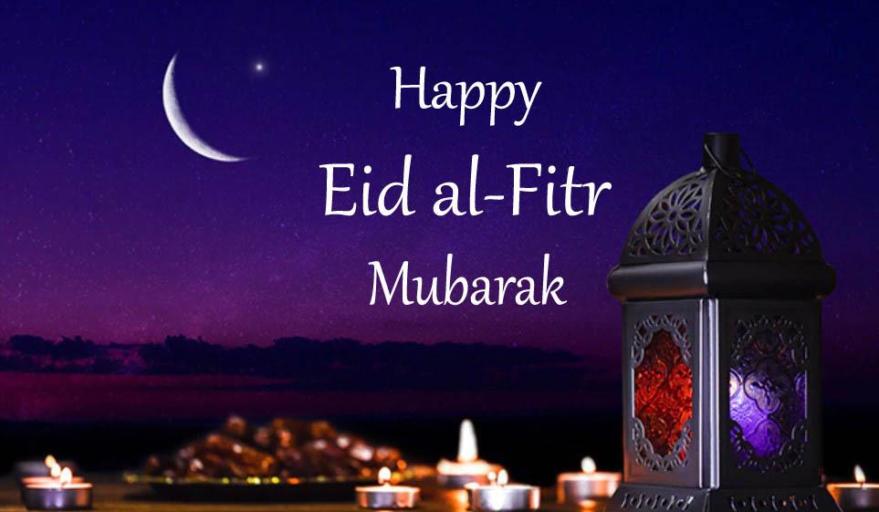 Eid al Fitr 2021 - Happy Eid ul Fitr Mubarak 2021